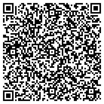 QR-код с контактной информацией организации ЕВ сервис, ФЛП