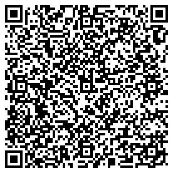 QR-код с контактной информацией организации Анита и К, ООО