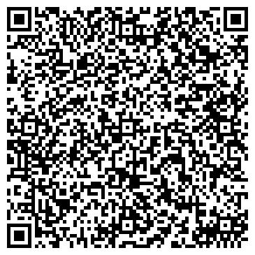 """QR-код с контактной информацией организации Общество с ограниченной ответственностью ТОВ """"Экомир"""""""
