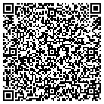 QR-код с контактной информацией организации Д.Л.В.Трейдинг, ООО