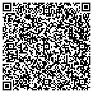 QR-код с контактной информацией организации Строй-Прокат, ООО