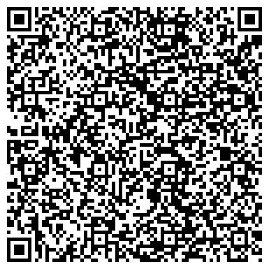 QR-код с контактной информацией организации Хостел Корона, ЧП (Crown Hostel)