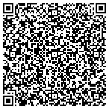 QR-код с контактной информацией организации Вилия cервис, Компания
