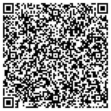 """QR-код с контактной информацией организации ООО """"Строительная компания """"ВЫСОТА"""""""