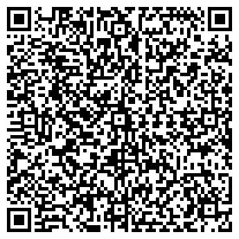 QR-код с контактной информацией организации Астилс , ООО