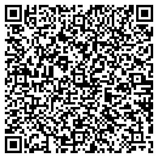 QR-код с контактной информацией организации Укрбиоблок(Instrumentos), ООО