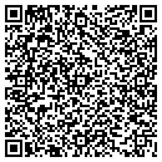 QR-код с контактной информацией организации БудВин