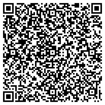 QR-код с контактной информацией организации Илияр Трейд, ТОО