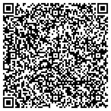QR-код с контактной информацией организации ФЛП Березка Евдокия Ильинична