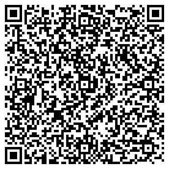 QR-код с контактной информацией организации Компания «Стройоснастка»