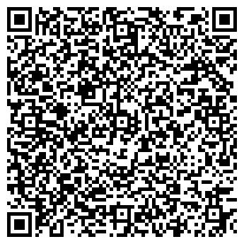QR-код с контактной информацией организации ЧП Равко А. А.