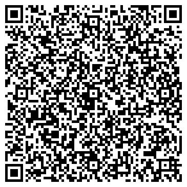 """QR-код с контактной информацией организации Общество с ограниченной ответственностью ООО """"Ремонтстройкомплект"""""""