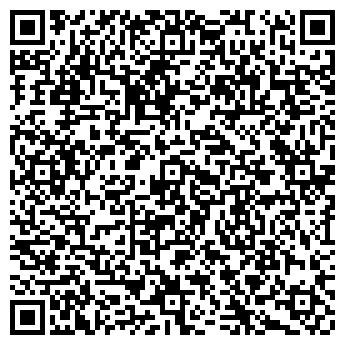 """QR-код с контактной информацией организации ООО """"ГЛОБАЛ-БУД"""""""