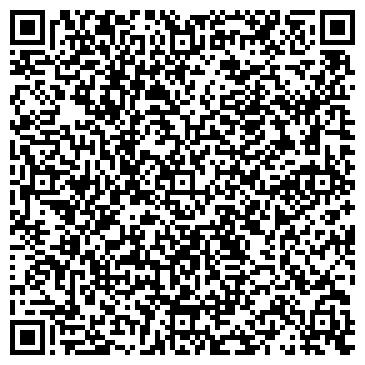 QR-код с контактной информацией организации Общество с ограниченной ответственностью «Билдинг М енд Д»