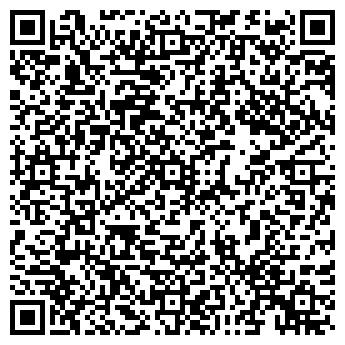 QR-код с контактной информацией организации Chocolux (Чоколюкс), ИП