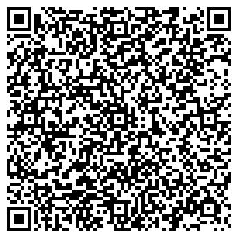 QR-код с контактной информацией организации Салихов В.З., ИП
