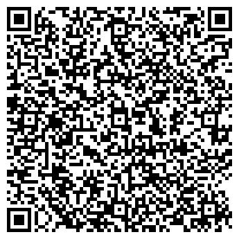 """QR-код с контактной информацией организации ООО """"Альтера"""""""