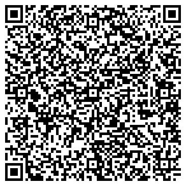 QR-код с контактной информацией организации Nur-archy (Нур-Арчи), ИП