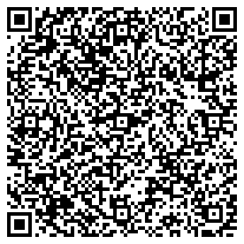 """QR-код с контактной информацией организации СК """"Стройпрофресусрс"""""""