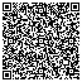 QR-код с контактной информацией организации ип коледа