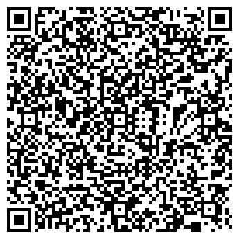 """QR-код с контактной информацией организации ООО """"СпецАренда"""""""