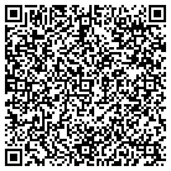"""QR-код с контактной информацией организации ООО """"Комфорт дома"""""""