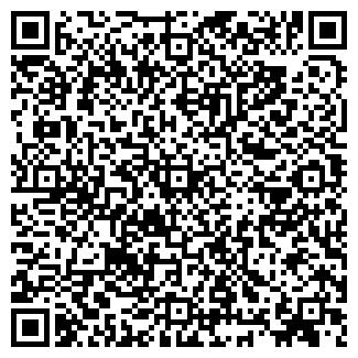 QR-код с контактной информацией организации ИП Сипко