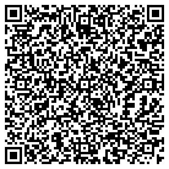 """QR-код с контактной информацией организации ЧП """"Гора"""""""