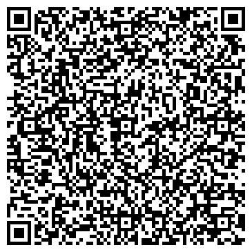 QR-код с контактной информацией организации ООО СМП