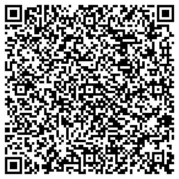 QR-код с контактной информацией организации СПД Цупко Алексей