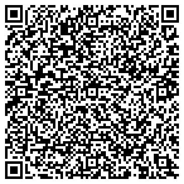 QR-код с контактной информацией организации Общество с ограниченной ответственностью ООО Диамант Технолоджи
