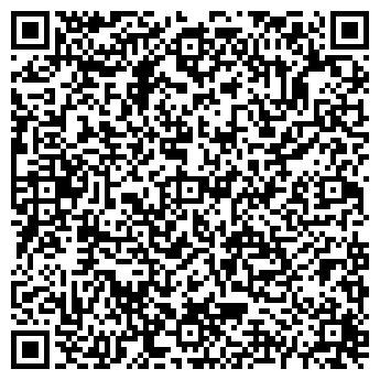 QR-код с контактной информацией организации ООО Аренда Борисов