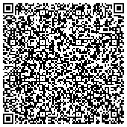 """QR-код с контактной информацией организации ТОО группа компаний """"Леспром-ЮКО"""""""