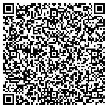 """QR-код с контактной информацией организации ООО """"БелГородСтрой"""""""