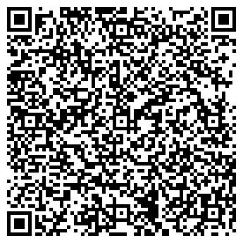 QR-код с контактной информацией организации чтуп ЛесКовСтой