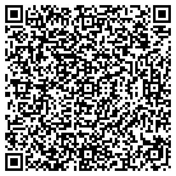 """QR-код с контактной информацией организации ЧТУП """"Технология """""""