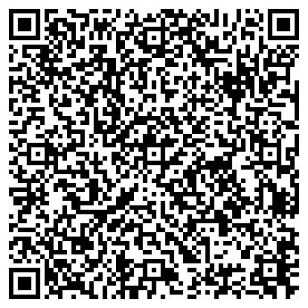 QR-код с контактной информацией организации ОСТ-ресурс, СООО