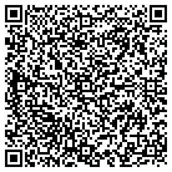 QR-код с контактной информацией организации Тышлек Компани, ЧУП