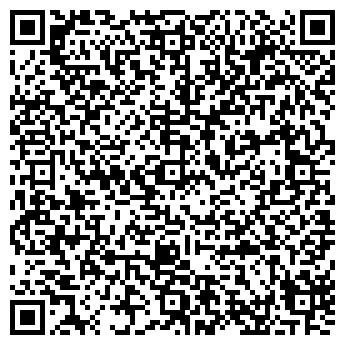 QR-код с контактной информацией организации Стрелтан, ООО