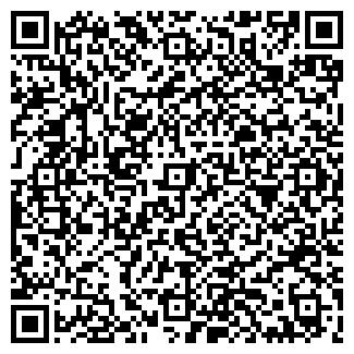 QR-код с контактной информацией организации Бурак, ЧП