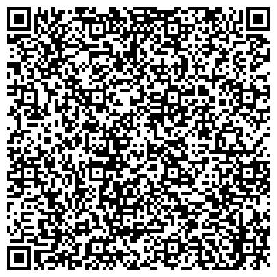 QR-код с контактной информацией организации Центр профилактической дезинфекции Профдездело, ООО