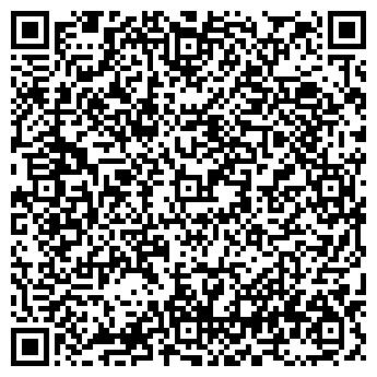 QR-код с контактной информацией организации Курьер, ОДО