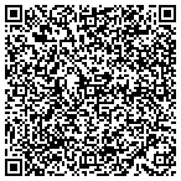 QR-код с контактной информацией организации ВираТехноСтрой, ЧТУП