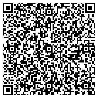 QR-код с контактной информацией организации Интервесп, ООО