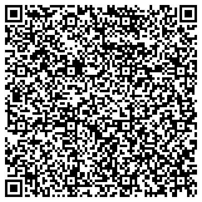 QR-код с контактной информацией организации Полоцкая передвижная механизированная колонна 59, ДКУСП