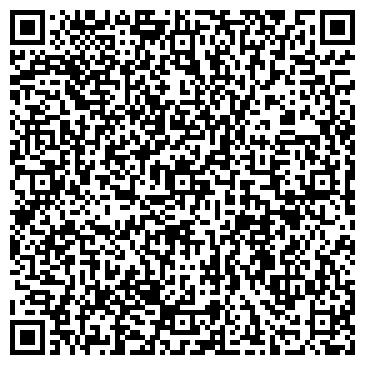 QR-код с контактной информацией организации Леокос, ЧПТУП