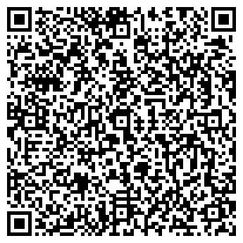 QR-код с контактной информацией организации ДВГ, ООО