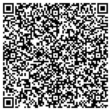 QR-код с контактной информацией организации Червенский лесхоз, ГЛХУ