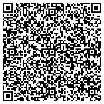 QR-код с контактной информацией организации Лидский лесхоз, ГЛХУ