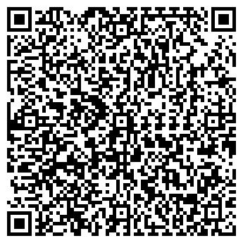 QR-код с контактной информацией организации 122 УНРМ, ОАО